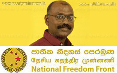 The+rule+of+law+collapsed+as+Mohan+Peris+was+forced+to+resign%3B+Charges+NFF.+Let+history+decide%3B+says+Bahu
