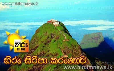 Hiru+Siripa+Karuna+pilgrimage+concludes+today