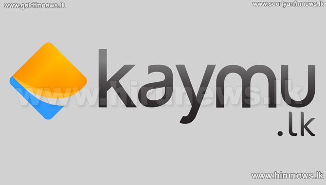 Kaymu+Turns+Two+With+a+Promise+of+Expansion+to+Further+Shores