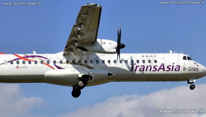 TransAsia+to+cancel+more+flights