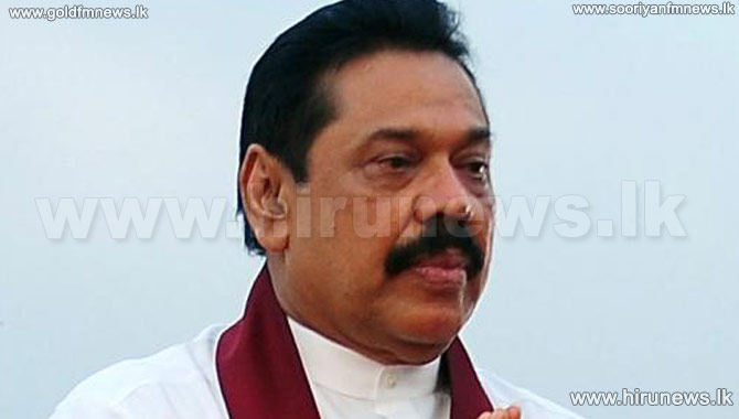 UPFA+PM+candidacy+to+MR+%3F