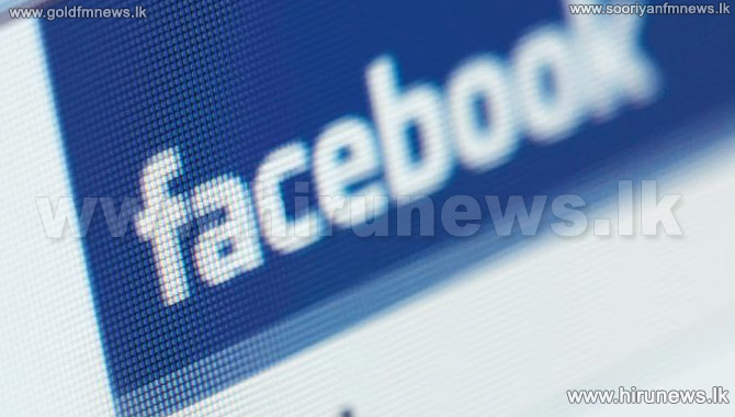Facebook+dilemma