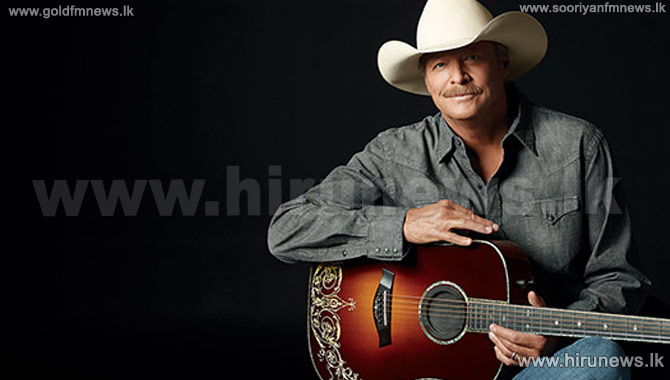Alan+Jackson+to+perform+at+Houston+Rodeo+and+Livestock+Exhibition