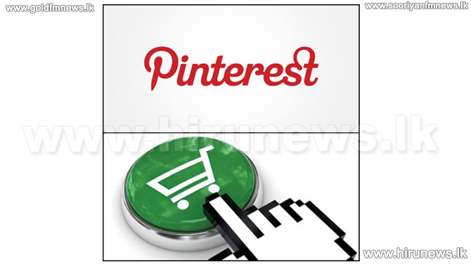 Pinterest+to+launch+%27buy%27+button+on+website%3F
