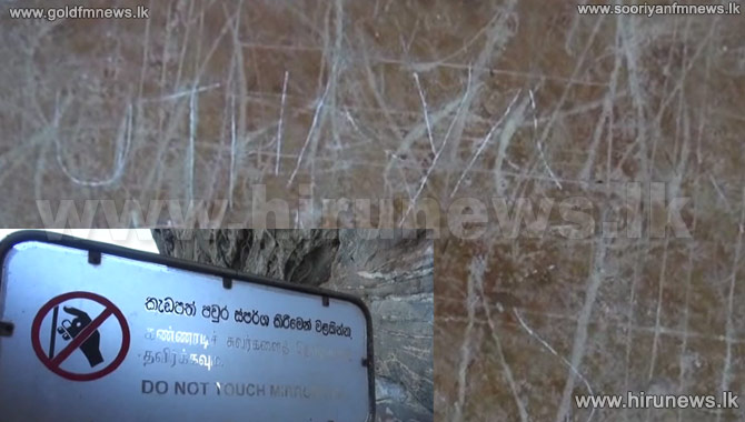 Seegiriya+Mirror+wall+case+to+be+probed