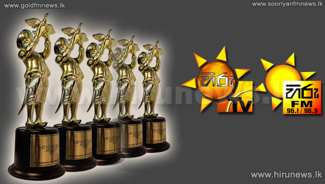 Sandeshaya+Award+Ceremony+2014+-+Hiru+FM+and+Hiru+TV+won+the+best+Entertainment+Radio+channel+%26+the+best+Entertainment+TV+channel