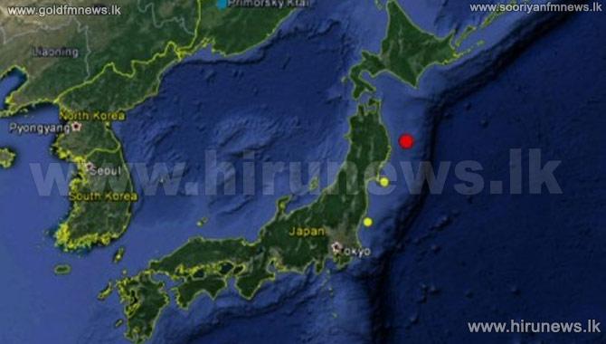 Earthquake+strikes+Japanese+coast
