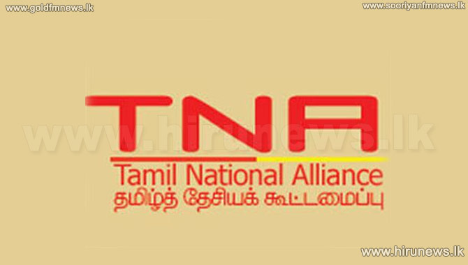 TNA+accepts+2+Ministerial+posts+of+the+EPC