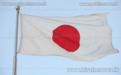 Japan+unveils+%2415.5+million+aid+to+fight+terrorism+in+Middle+East