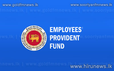 Gov.+to+pay+Rs.7+billion+as+EPF+arrears
