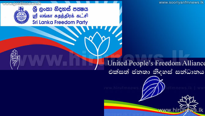 SLFP+is+not+Invited+to+MR%27s+return+rally