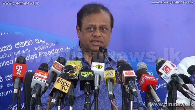 UPFA+to+announce+PM+candidate