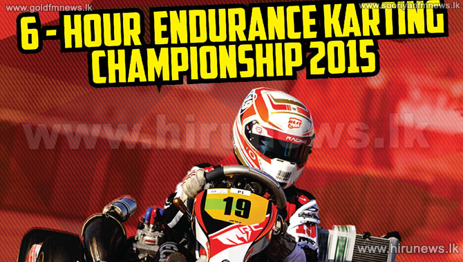 Can+the+Indians+outshine+the+Sri+Lankans+Endurance+Karting+Championship+2015+-+Round+1