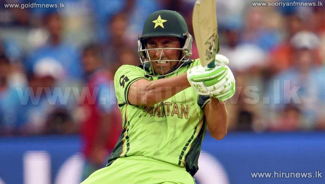 Younis+Khan+Decides+to+Quit+ODIs+after+World+Cup+2015