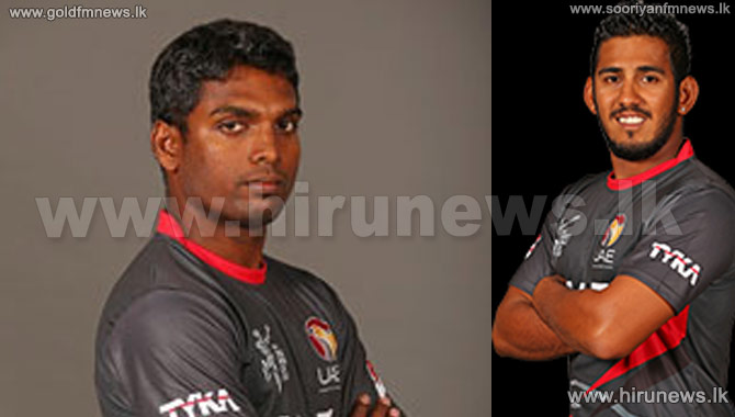 Two+Sri+Lankan+players+in+UAE+National+Cricket+Team