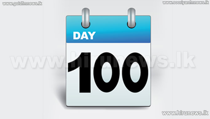 Public+Opinion+to+be+sought+for+100+day+plan