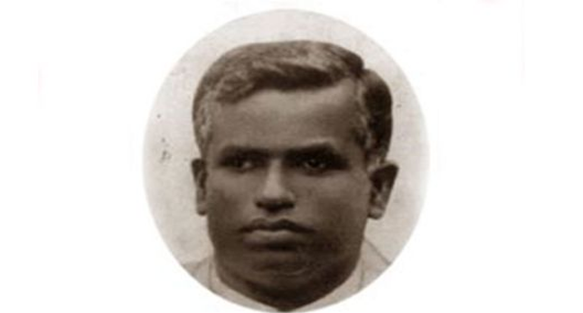 Munidasa+Kumaratunga+71st+Death+Anniversary+Today