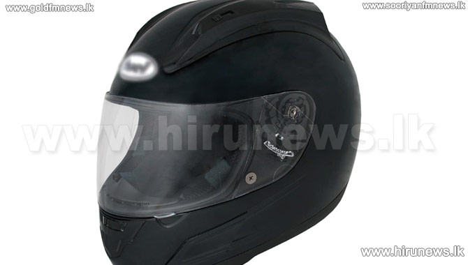 Full+face+helmets+prohibited+with+effect+from+21st+of+March