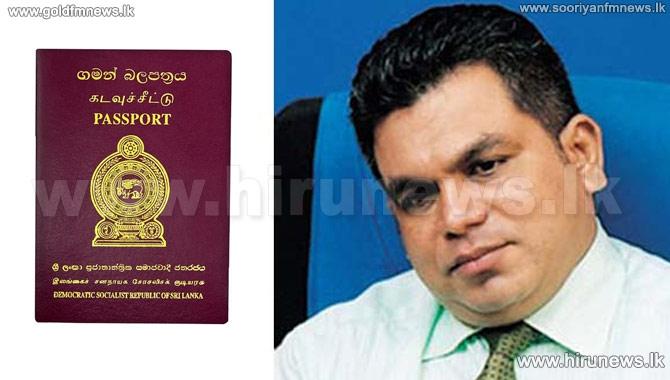 Wijedasa+Rajapakse+inquired+by+PM
