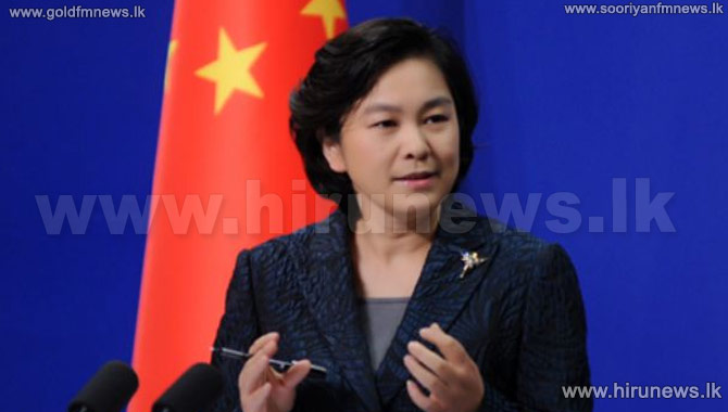 China+has+hopes+about+Sri+Lanka
