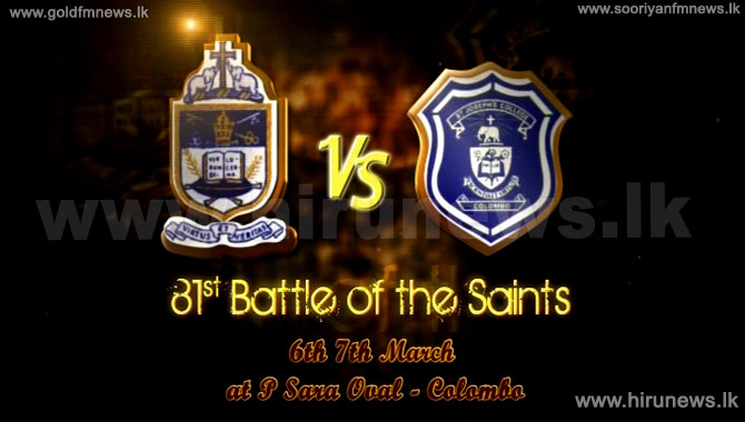 81st+Battle+of+the+Saints+begins+today
