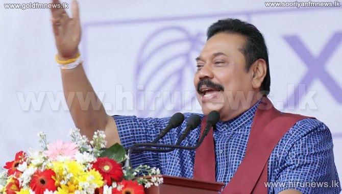 Former+President+Mahinda+Says+real+SLFP+remains+with+him%3B+A+statement+regarding+his+participation+in+Kandy+Rally
