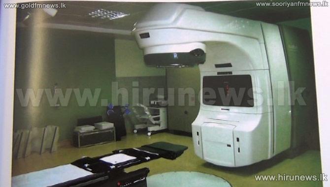 Rs.+5+billion+scam+in+Cancer+Hospital