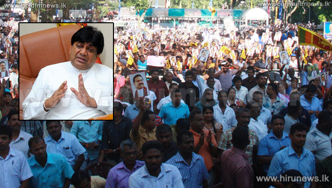 Disciplinary+action+against+SLFP+Members+who+participated+at+Kandy+rally