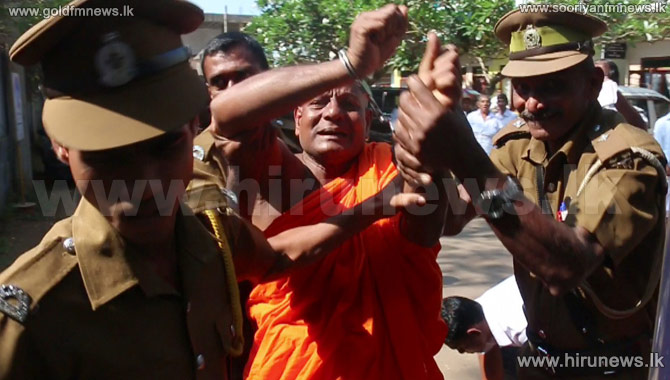 Sinhare+Sumanarathana+Thera+remanded+once+again