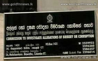 Bribery+commission+takes+Legal+action+against+former+blood+bank+directress+Dr+Ranjani+Bindusara
