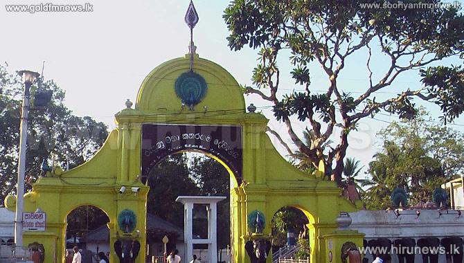 Katharagama+Vihara-Dhewala+Ordinance+re-enacted