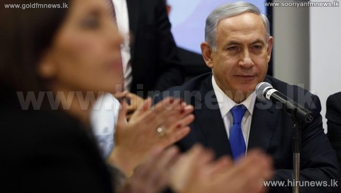Netanyahu+vows+no+Palestinian+state