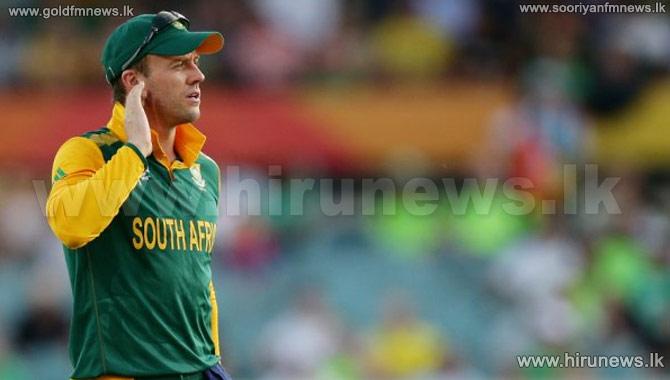 South+Africa+Won%27t+Choke%2C+says+AB+de+Villiers