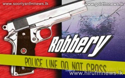 Financial+Institution+Robbed+in+Moratuwa