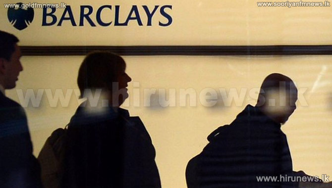 Barclays+pays+%C2%A316.5m+in+share+awards+to+executives