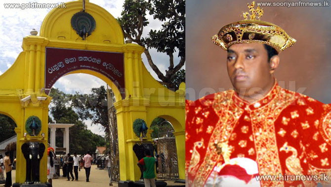 Katharagama+Chief+Custodian+appointed