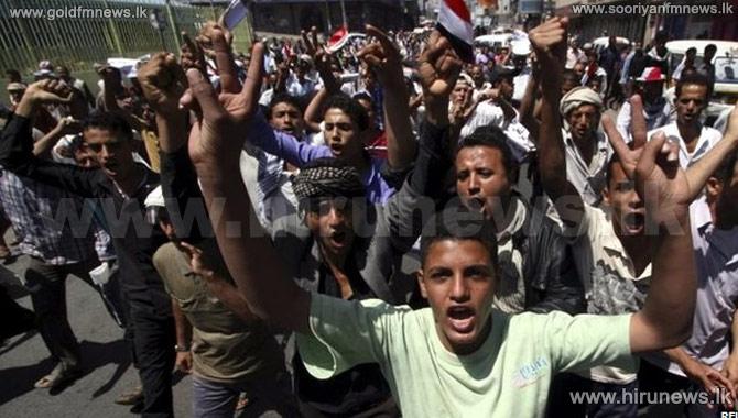 Shia+rebels+%27seize+Yemen+city%27