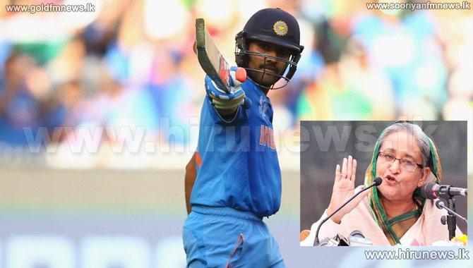 India+Won+World+Cup+Quarterfinal+Because+of+Umpires%2C+says+Bangladesh+Prime+Minister