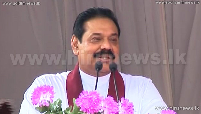 Mahinda+would+contest+only+under+an+alliance+led+by+SLFP