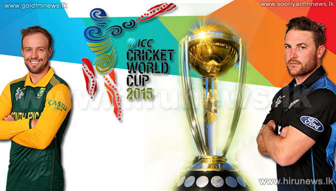 South+Africa+Elect+to+Bat+against+New+Zealand
