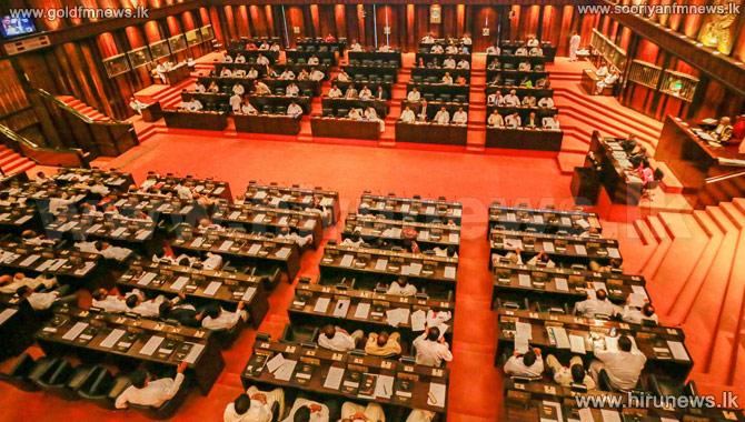 Update%3A+19th+Amendment+tabled+in+Parliament
