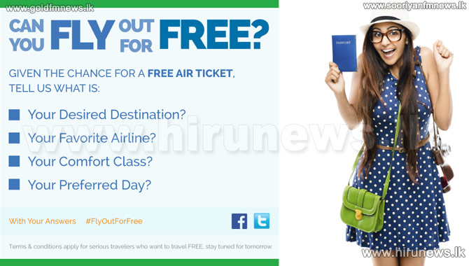 %27Fly+Out+For+Free%27+offer+from+standard+Chartered