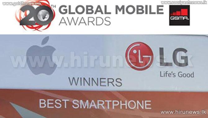 iPHONE+6+%26+LG+G3+SMARTPHONE+WIN+GLOBAL+MOBILE+AWARDS