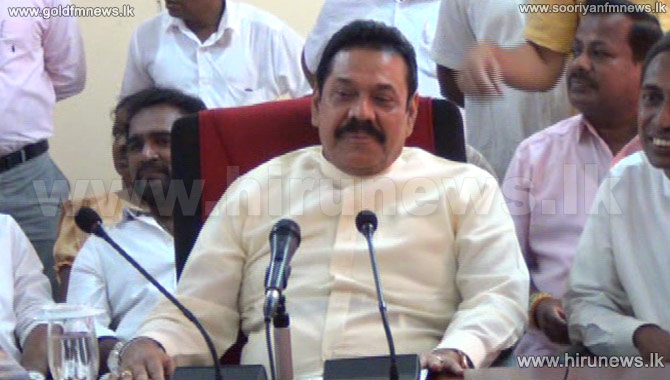 Update%3A+Proposal+to+form+a+new+political+party+before+former+President+Mahinda+Rajapaksa