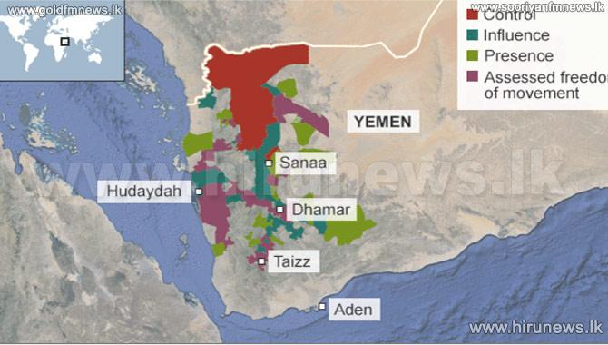 Yemen+rebels+take+base+near+Aden