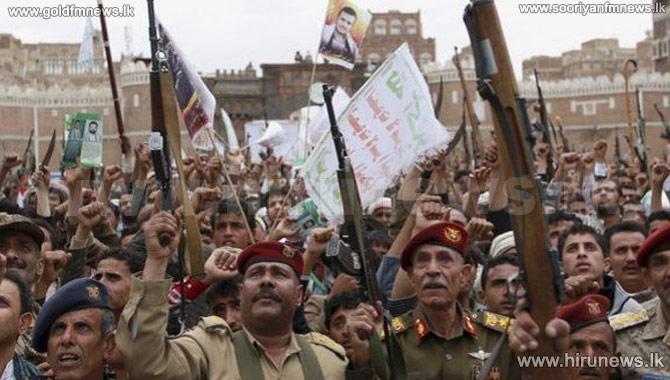 Islamic+Crusade+Begins+from+Yemen