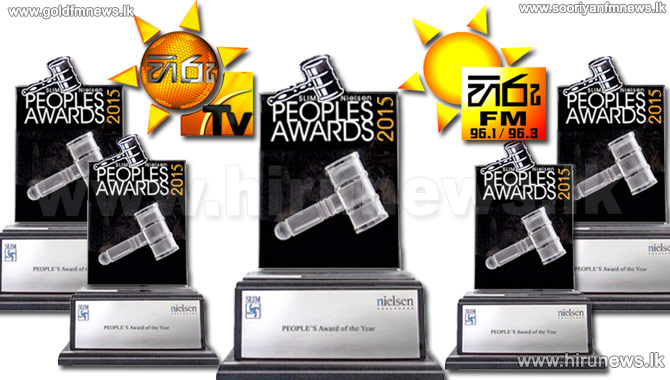 Hiru+TV+%26+FM+win+all+the+top+Media+awards+at+the+SLIM+Nielsen+People%27s+Awards+2015