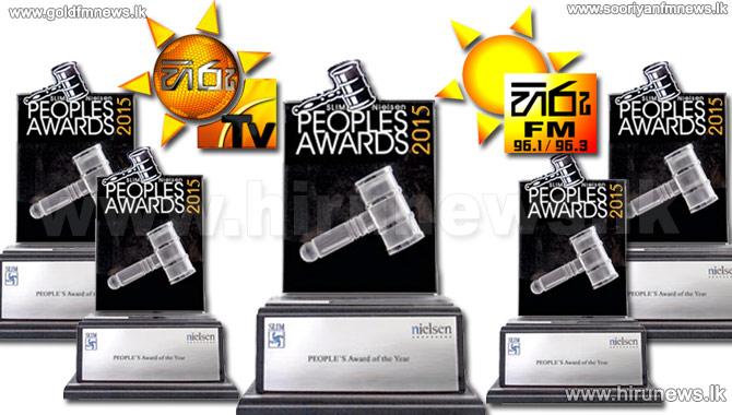 Slim Nielsen People's Awards 2015 -  இலத்திரனியல் ஊடகங்களுக்கான முக்கிய விருதுகளை வென்ற ஹிரு