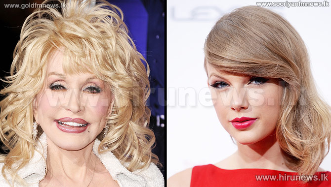 What+Does+Dolly+Parton+Think+of+Taylor+Swift%3F