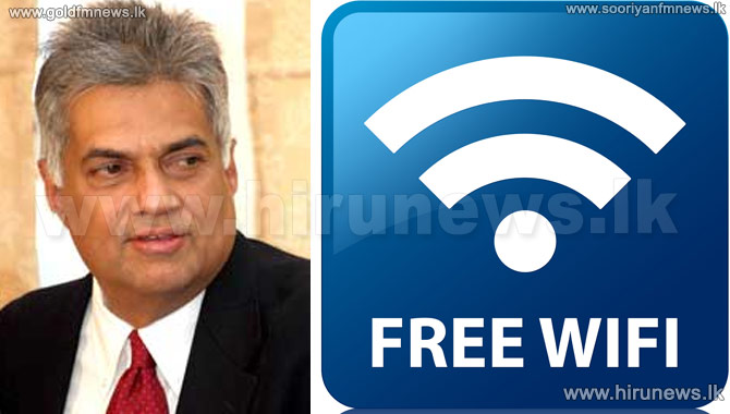 Free+WIFI+from+today